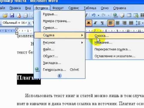 v-word-2003-i-starshe.jpg