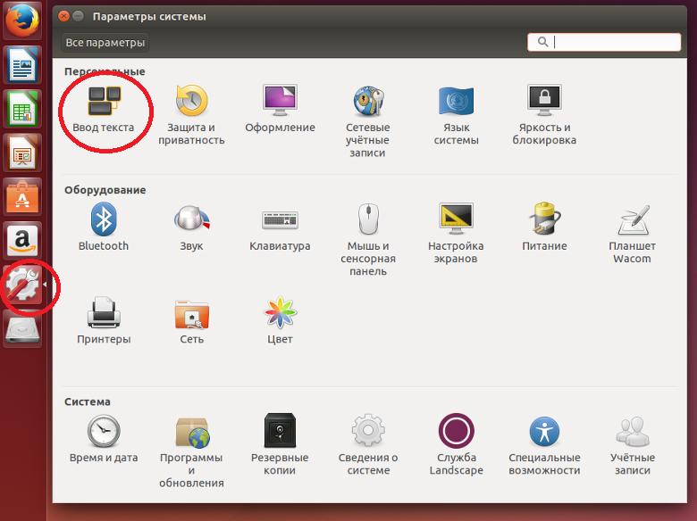 Disk recovery tools ubuntu